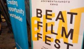 Фестиваль документального кино о музыке Beat Weekend пройдет в 30 городах России
