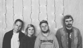 «Обещание подростка» — слушаем новый EP группы «Фонтан»