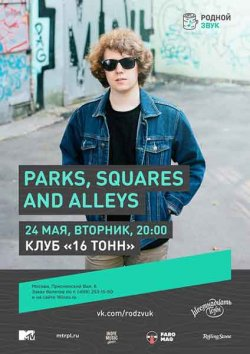 Parks, Squares and Alleys