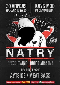 Natry