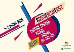 Bosco Fresh Fest 2016