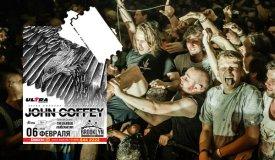 Разыгрываем билеты на московский концерт John Coffey