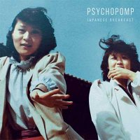 Japanese Breakfast — Psychopomp (2016)