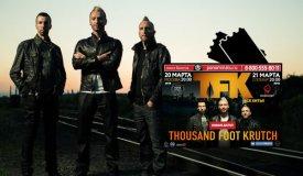 Разыгрываем билеты на Thousand Foot Krutch в Москве и Петербурге