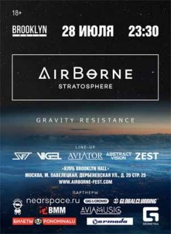 Фестиваль AirBorne «Stratosphere»