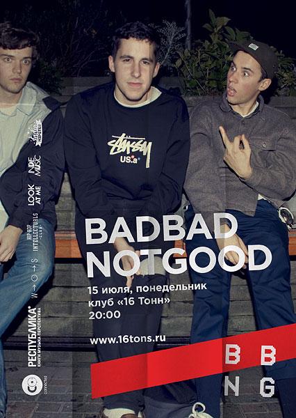 BadBadNotGood_moskva
