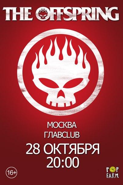 """3 ноября 2013 года в КРК  """"Уралец """" состоится концерт легендарной панк-рок группы The Offspring."""