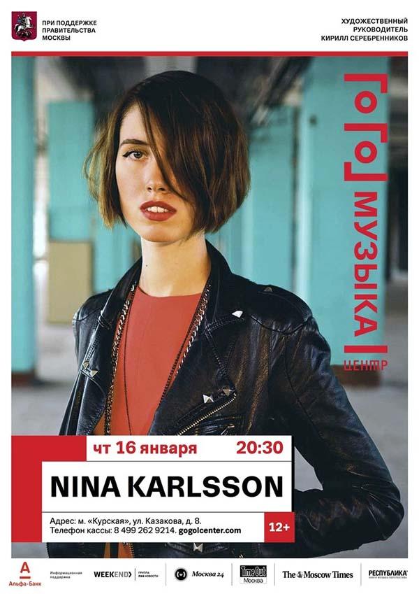 ninakarlsson-2014