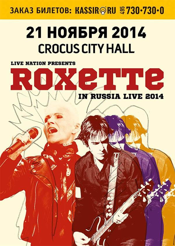 Roxette_2014_crocus-city-hall