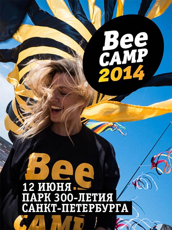 beecamp_2014
