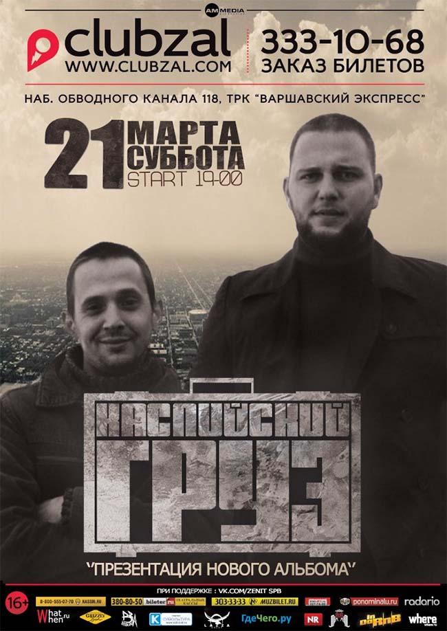 Новости 24 i свердловская область