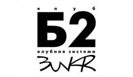 Московский клуб «Б2» закрывается