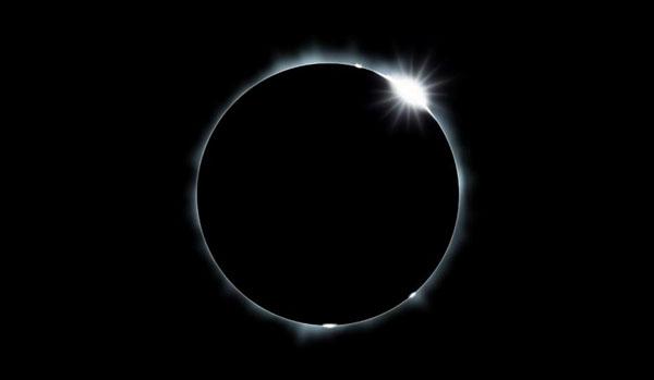 Плейлист: Солнечное Затмение