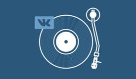 «ВКонтакте» сделали большой шаг вперед к легализации музыки