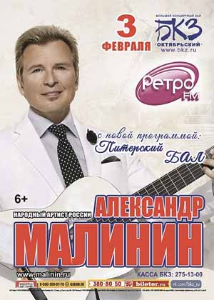 Афиша Сургута  Куда пойти культурно