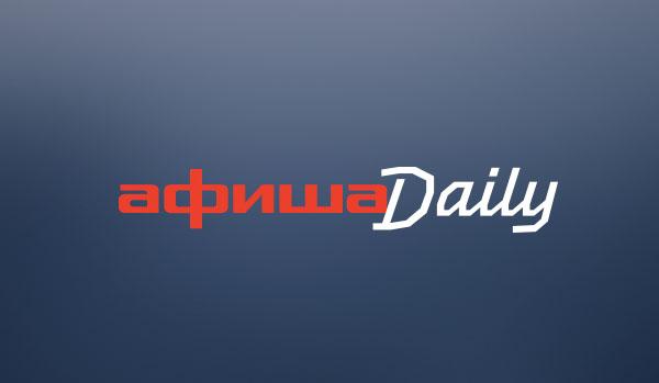 afisha-daily-logo