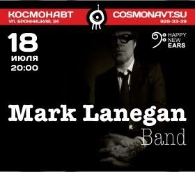 Mark Lanegan Band концерт 2018