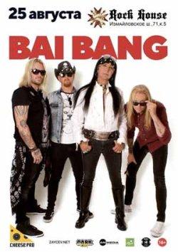 Bai Bang