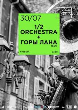 1/2 Orchestra