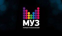 Лето на Муз-ТВ