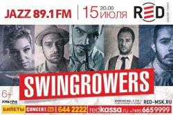 Swingrowers