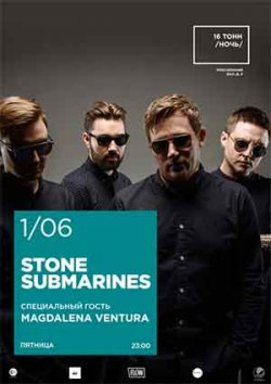 Stone Submarines