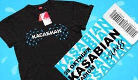 Выиграй футболку и билет на Kasabian