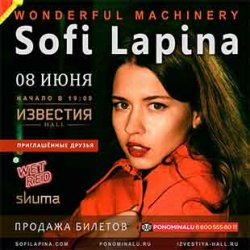 Sofi Lapina