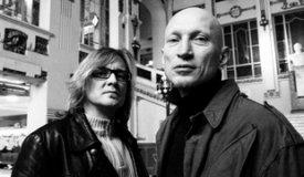 Презентация дебютного альбома группы Zorge в «Гоголе»