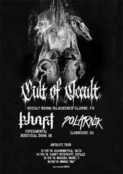 Cult of Occult & Khost