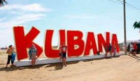 Фестиваль Kubana 2014 обзавелся тремя новыми именами
