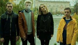 Москвичи Slightlykilld представили новый EP