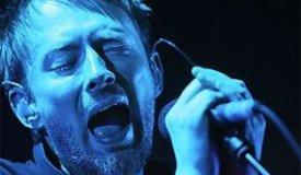 Radiohead выпускают новый диск The King Of Limbs
