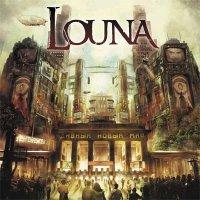 Louna — Дивный новый мир (2016)