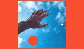 Нойз-поп из Бристоля: рецензируем новый EP Superlove