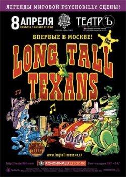 The Long Tall Texans