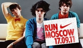 Klaxons выступят в Москве на Run Moscow