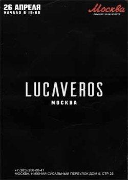 Lucaveros