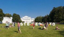 В Москве пройдет свое Stereoleto