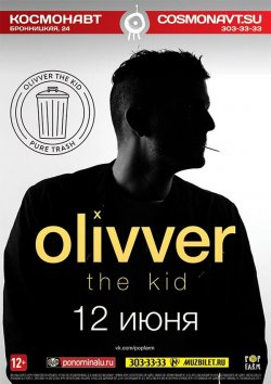 Olivver The Kid