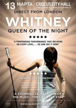 Whitney — Queen of the Night