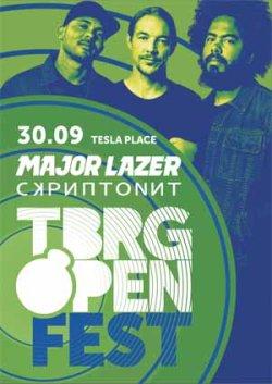 TBRG Open Fest