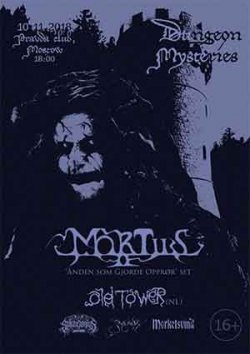 Mortiis, Old Tower