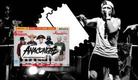 Розыгрыш билетов на новогодний концерт Anacondaz