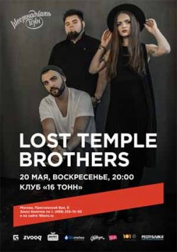 Lost Temple Brothers
