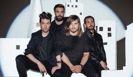 Bastille угадывают песни за 10 секунд