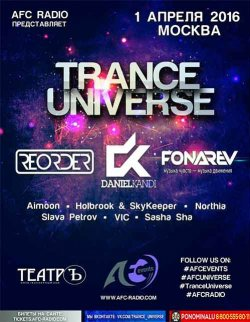 Trance Universe