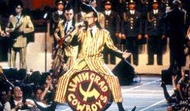 Финские беспредельщики Leningrad Cowboys выступят в клубе Arena Moscow