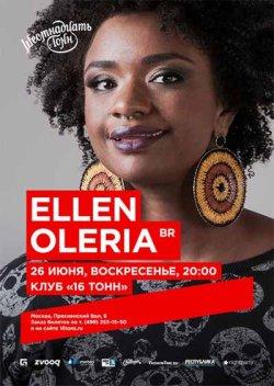 Ellen Oleria