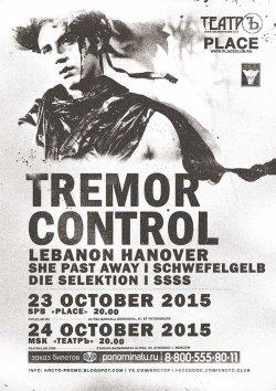 Фестиваль Tremor Control